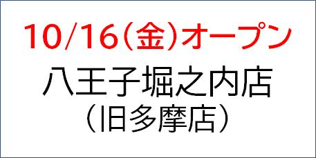 20201013133407
