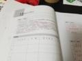 簿記 株式②