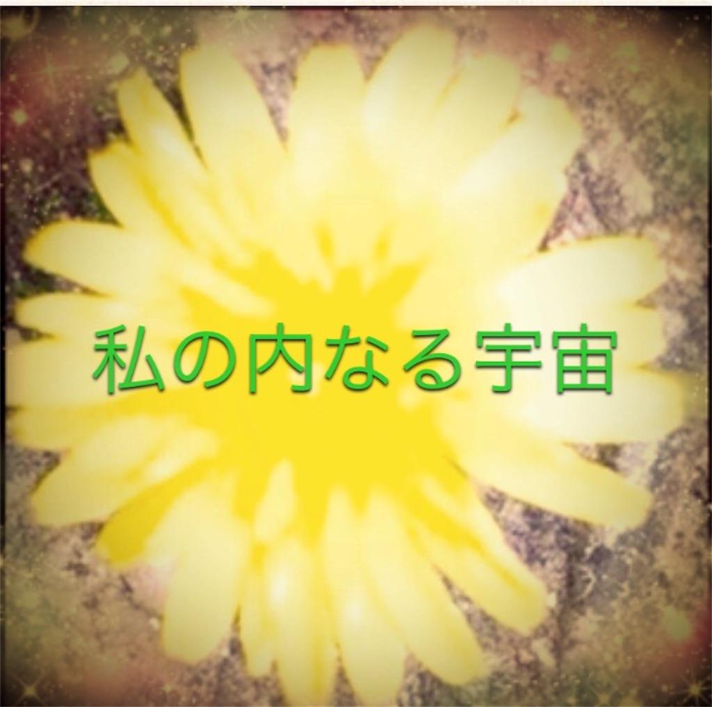 f:id:spi_ips:20170903214422j:image
