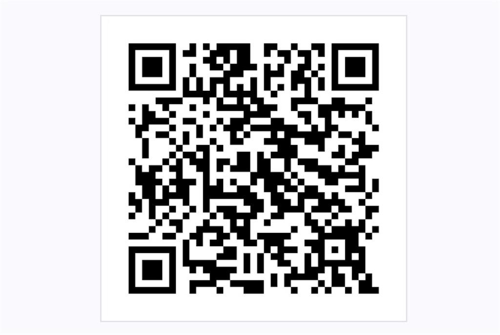 f:id:spica0104:20171229102120j:image