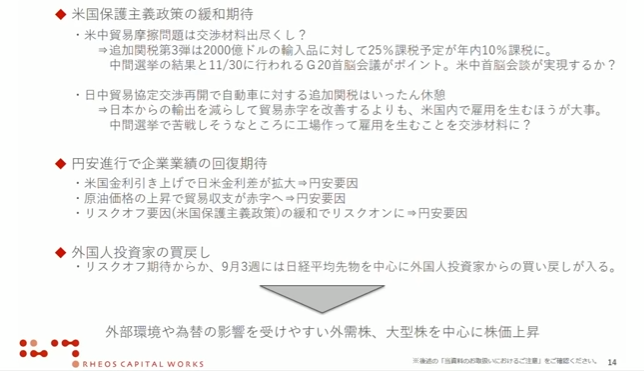 f:id:spicarisa:20181013032911p:plain