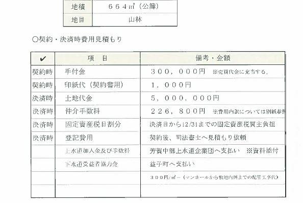 f:id:spicarisa:20181202214137j:plain
