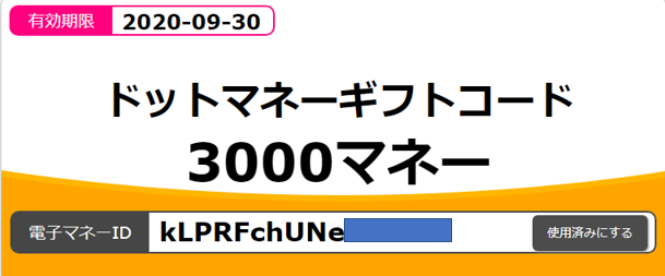 f:id:spicarisa:20190303231817p:plain