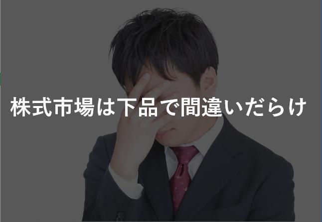 株 初心者 おすすめ 本