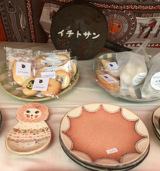 益子 陶器市 かわいい