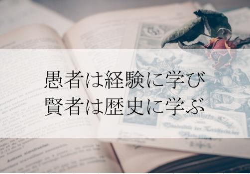 株 本 おすすめ 2019