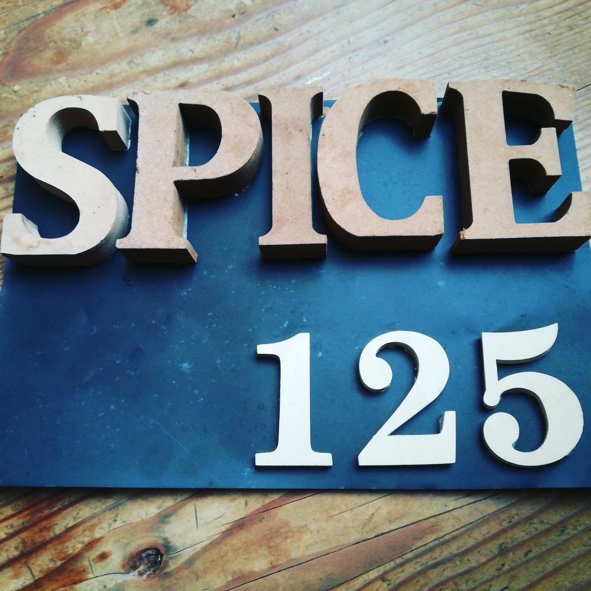 f:id:spice125a:20200526230701j:plain