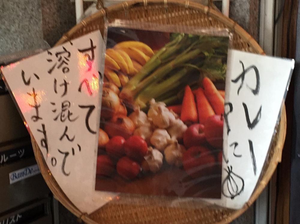 f:id:spicecurryevent:20150125131404j:plain