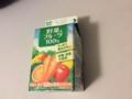[お試し引換券][PONTA][ローソン][農協][野菜&フルーツ100%][ローソン][PONTA][お試し引換券][野菜Days]