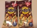 [スイーツ][おつまみ][お菓子][亀田製菓][スイーツ][ローソン][お菓子][お試し引換券]