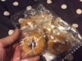 [スイーツ][レモンドーナツ][お菓子][RIBON][スイーツ][ローソン][お菓子][お試し引換券]