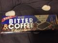 [明治][チョコレート][ビター][コーヒー][スイーツ][ローソン][お菓子][お試し引換券]