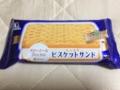 [森永][アイスクリーム][ビスケット][バニラ][スイーツ][ローソン][お菓子][お試し引換券]