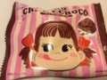[不二家][チョコレート][クリスピー][ペコちゃん][スイーツ][ローソン][お菓子][お試し引換券]