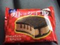 [アイスクリーム][グリコ][チョコレート][ショコラ][スイーツ][ローソン][お菓子][お試し引換券]