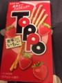 [チョコレート][いちご][TOPPO][ロッテ][スイーツ][ローソン][お菓子][お試し引換券]