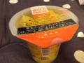[マルハニチロ][フルーツ][バレンシアオレンジ][スイーツ][スイーツ][ローソン][お菓子][お試し引換券]