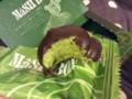 [チョコレート][抹茶][マシュマロ][森永][マッシュボン][スイーツ][ローソン][お菓子][お試し引換券]