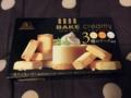 [チョコレート][森永][ベイク][クリーミーチーズ][スイーツ][ローソン][お菓子][お試し引換券]