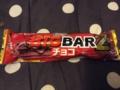 [ギンビス][ビッグバー][チョコレート][スナック菓子][スイーツ][ローソン][お菓子][お試し引換券]