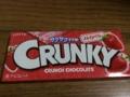 [チョコレート][クランキー][ストロベリー][ロッテ][スイーツ][ローソン][お菓子][お試し引換券]