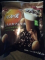 [アイスの実][大人のカフェモカ][グリコ][アイス][スイーツ][ローソン][お菓子][お試し引換券]