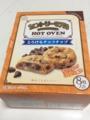 [不二屋][とろけるチョコチップ][カントリーマアム][ホットオーブン][スイーツ][ローソン][お菓子][お試し引換券]