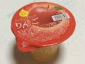 [マルハニチロ][りんご][リッチジュリッチ][ゼリー][スイーツ][ローソン][お菓子][お試し引換券]