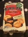 [不二屋][カントリーマアム][チョコレート][クッキー][スイーツ][ローソン][お菓子][お試し引換券]