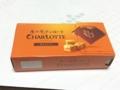 [ロッテ][チョコレート][生キャラメル][スイーツ][ローソン][お菓子][お試し引換券]
