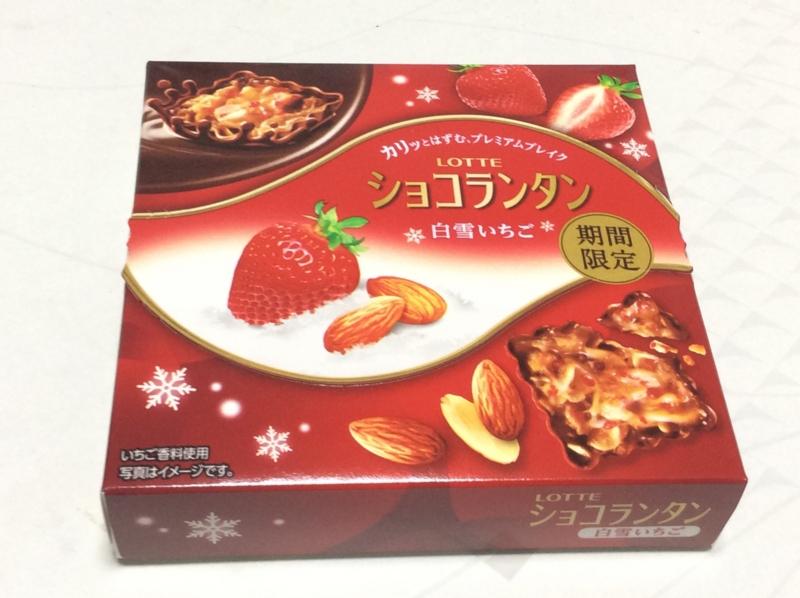 [チョコレート][クッキー][ショコランタン][ロッテ][スイーツ][ローソン][お菓子][お試し引換券]