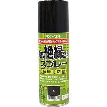 サンデーペイント・電気絶縁塗料スプレー 塗装後、電気を通さなくなる。