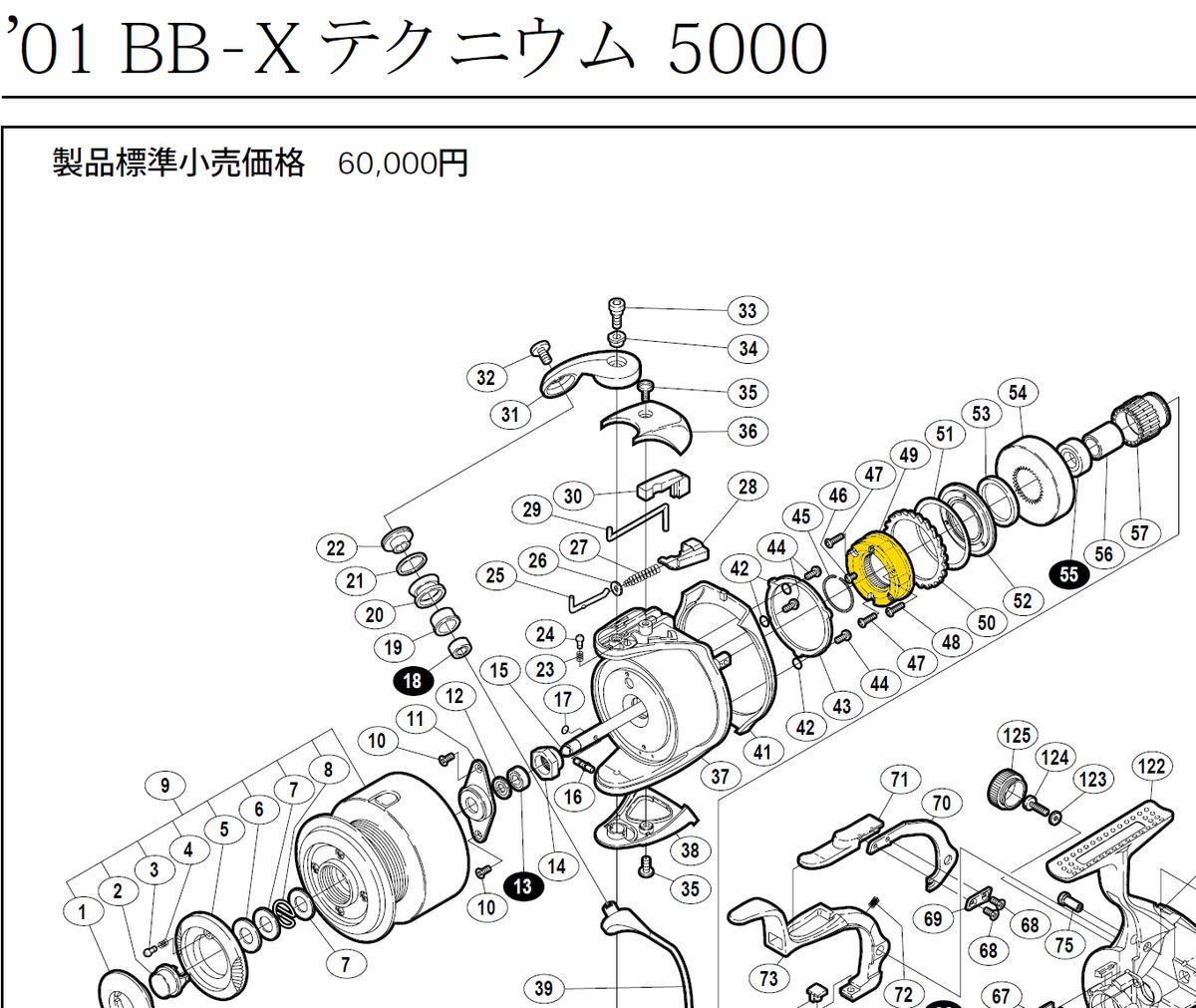 01BB-X