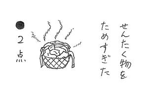 f:id:spidermite:20070323204144j:plain