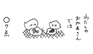 f:id:spidermite:20110210215743j:image