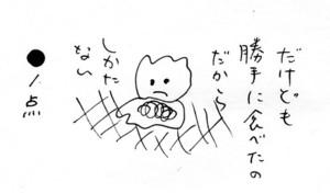 f:id:spidermite:20110217214932j:image