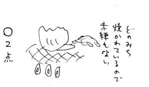 f:id:spidermite:20110218184117j:image