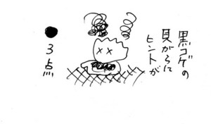 f:id:spidermite:20110220145914j:image