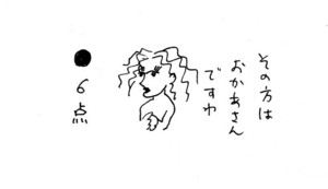 f:id:spidermite:20110227140718j:image