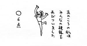 f:id:spidermite:20110305221647j:image