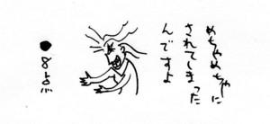 f:id:spidermite:20110404230229j:image
