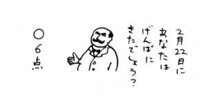 f:id:spidermite:20110528224942j:image