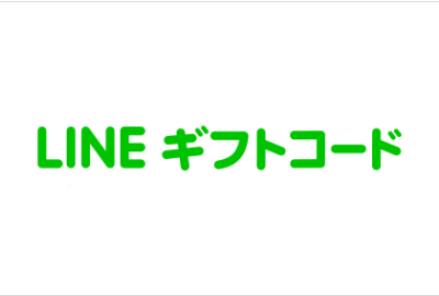 f:id:spike5555:20160707102139p:plain