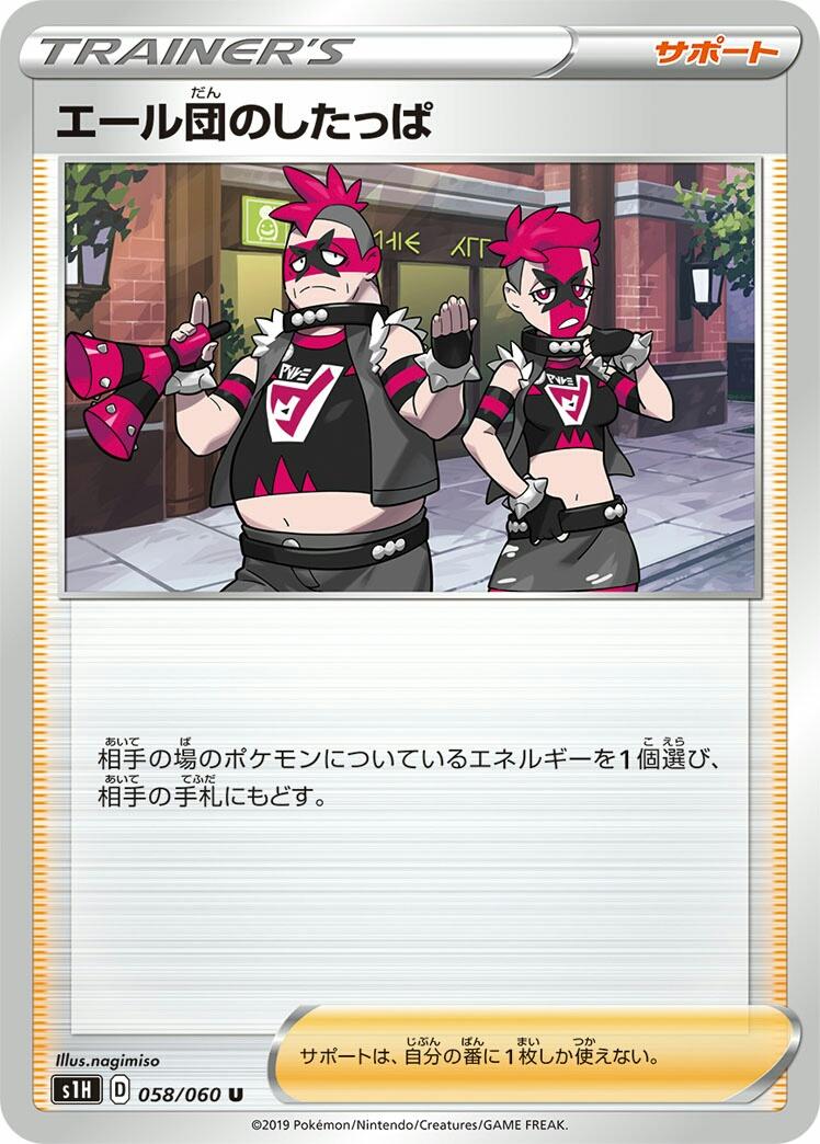 f:id:spiral7mizuki:20200128221505j:plain