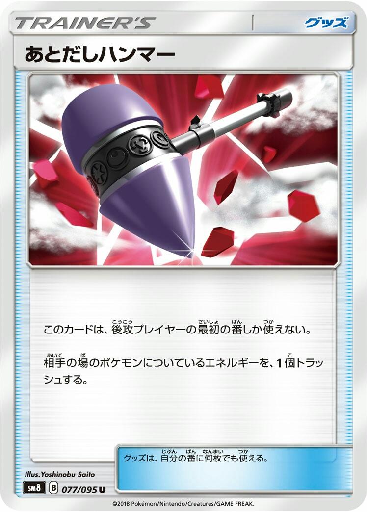 f:id:spiral7mizuki:20200128223025j:plain