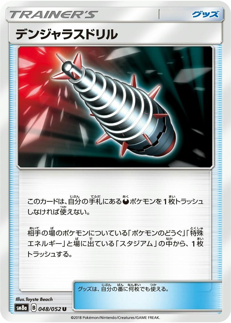 f:id:spiral7mizuki:20200128223101j:plain