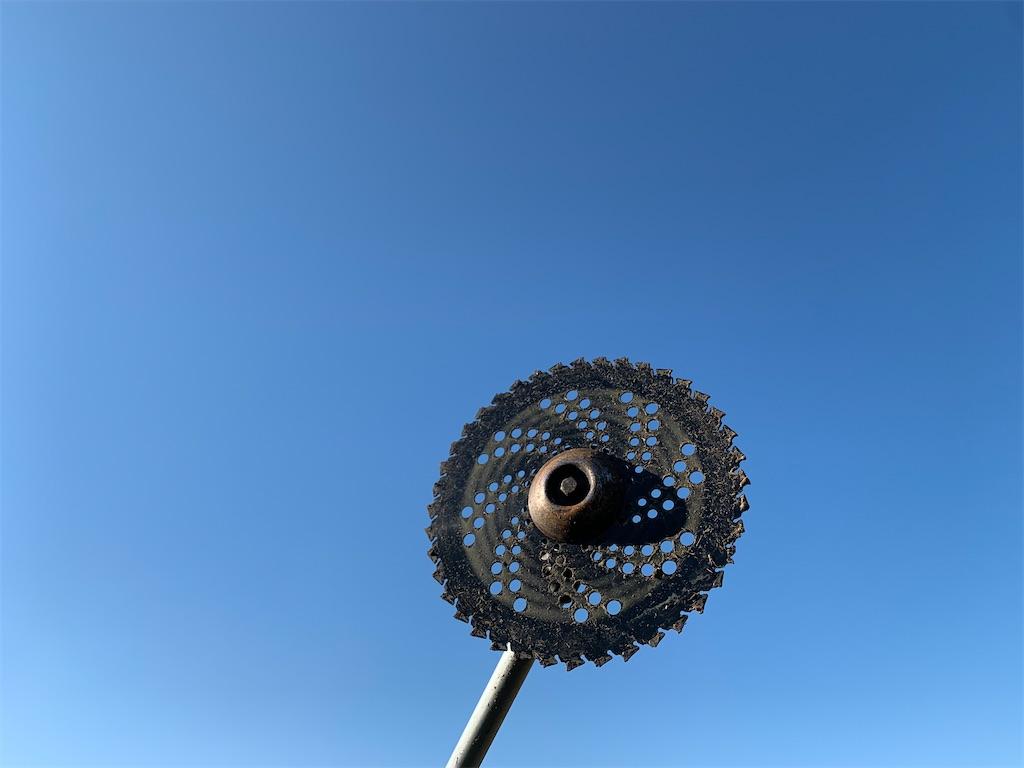 f:id:spiralout:20200429212722j:image
