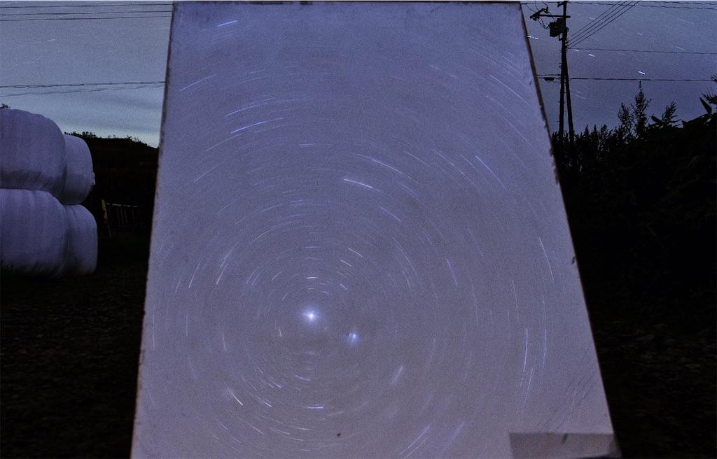 f:id:spiralout:20201122141735j:image