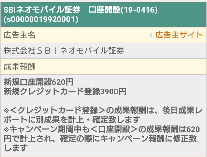 f:id:spnv2019:20200315010717p:plain