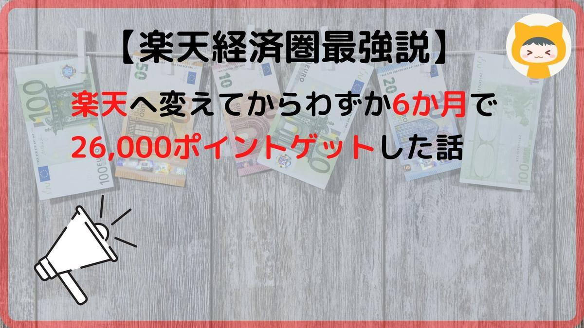 f:id:spnv2019:20200422000551j:plain